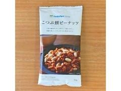 ファミリーマート ファミリーマートコレクション(FamilyMart collection) こつぶ餅ピーナッツ 80g