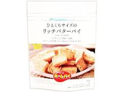 ファミリーマート FamilyMart collection ひとくちサイズのリッチバターパイ