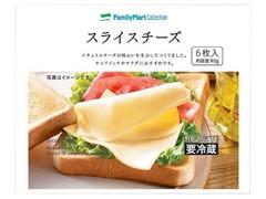ファミリーマート FamilyMart collection スライスチーズ 6枚