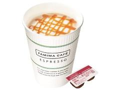 ファミリーマート FAMIMA CAFE キャラメルラテ