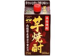 ファミリーマート 芋焼酎25°パック900ml