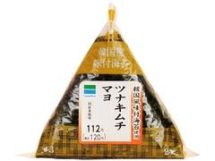 ファミリーマート 韓国風味付海苔 ツナキムチマヨ