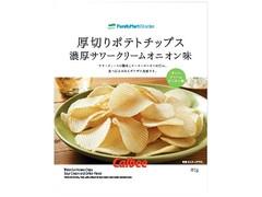 ファミリーマート FamilyMart collection 厚切りポテトチップス濃厚サワークリームオニオン味