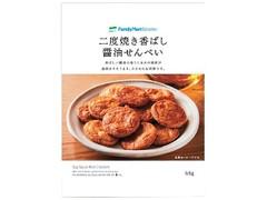 ファミリーマート FamilyMart collection 二度焼き香ばし醤油せんべい