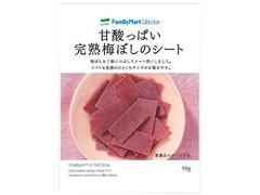 ファミリーマート FamilyMart collection 甘酸っぱい完熟梅ぼしのシート