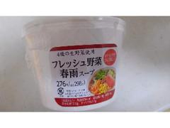 ファミリーマート フレッシュ野菜春雨スープ