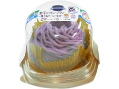 ファミリーマート 紫芋のモンブラン 種子島ゴールド使用