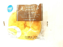 ファミリーマート シュークリームみたいなパン(カスタード&ホイップ) 袋1個