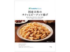 ファミリーマート FamilyMart collection 国産米粉のサクッとピーナッツ揚げ