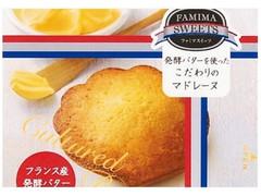 ファミリーマート 発酵バターを使ったこだわりのマドレーヌ