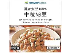 ファミリーマート FamilyMart collection 国産大豆100%中粒納豆