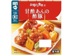 ファミリーマート 甘酢あんの酢豚