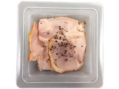 ファミリーマート 桜のチップで燻したスモークチキン