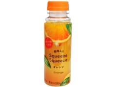 ファミリーマート スクイーズスクイーズ オレンジ