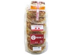 ファミリーマート 焼き餃子