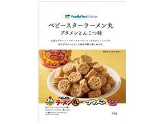 ファミリーマート FamilyMart collection ベビースターラーメン丸ブタメンとんこつ味