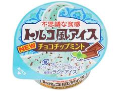 ファミリーマート トルコ風アイス チョコチップミント