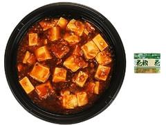 ファミリーマート 四川風麻婆豆腐丼