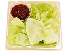 ファミリーマート 嬬恋高原キャベツのおつまみサラダ