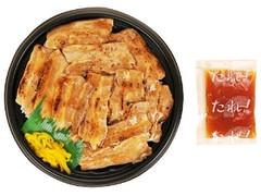 ファミリーマート 炙り焼 おろし豚丼 まろやかぽん酢