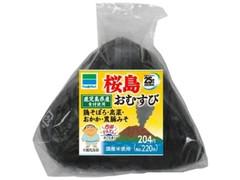 ファミリーマート 桜島おむすび 高菜・おかか・豚みそ・鶏そぼろ