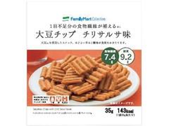 ファミリーマート FamilyMart collection 1日不足分の食物繊維が補える大豆チップ チリサルサ味