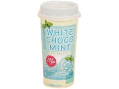 ファミリーマート ホワイトチョコミント