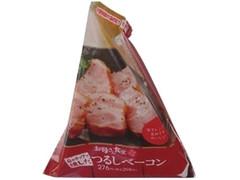 ファミリーマート お母さん食堂 桜のチップで燻したつるしベーコン
