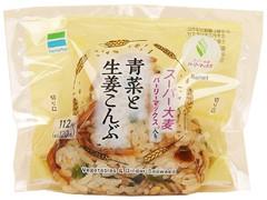 ファミリーマート スーパー大麦 青菜と生姜こんぶ