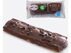 ファミリーマート チョコダマンドをのせたチョコデニッシュ