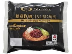 ファミリーマート RIZAP 糖質0g麺汁なし担々麺風