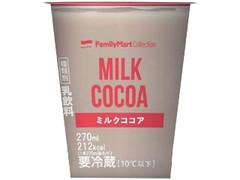 ファミリーマート FamilyMart collection ミルクココア
