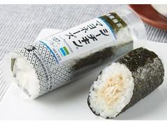 ファミリーマート 手巻寿司 シーチキンマヨネーズ