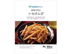 ファミリーマート FamilyMart collection 素材の甘み いもけんぴ