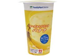 ファミリーマート FamilyMart collection ヨーグルトドリンク バナナ