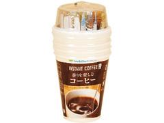 ファミリーマート FamilyMart collection 香りを楽しむコーヒー