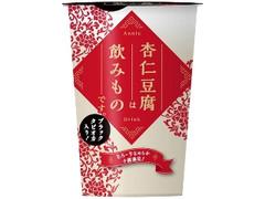 ファミリーマート 杏仁豆腐は飲みものです。