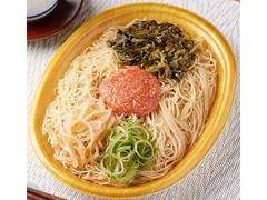 ファミリーマート 明太子と高菜の焼ビーフン