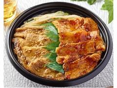 ファミリーマート 炙り焼 ダブル味噌豚丼