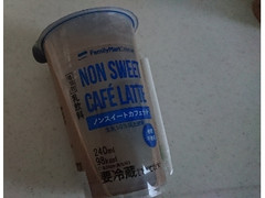 ファミリーマート FamilyMart collection NON SWEET CAFE LATTE