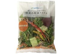 ファミリーマート FamilyMart collection 緑黄色野菜ミックス