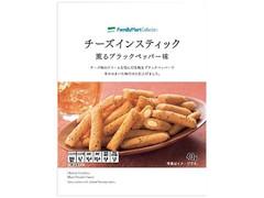ファミリーマート FamilyMart collection チーズインスティック薫るブラックペッパー味