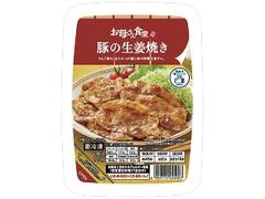 ファミリーマート 豚の生姜焼き