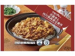 ファミリーマート 花椒香る四川風麻婆豆腐丼