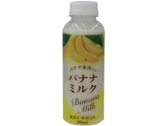 ファミリーマート バナナミルク