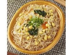 ファミリーマート 1/3日分の野菜が摂れる焼ビーフン