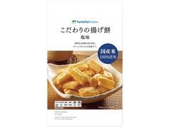 ファミリーマート FamilyMart collection こだわりの揚げ餅塩味
