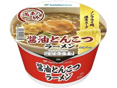 ファミリーマート FamilyMart collection 醤油とんこつラーメン