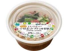 ファミリーマート 宮崎県産小松菜とトマトの中華粥