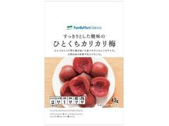 ファミリーマート FamilyMart collection すっきりとした酸味のひとくちカリカリ梅